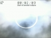 capture_05212012_002944