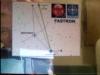 capture_04042013_210500
